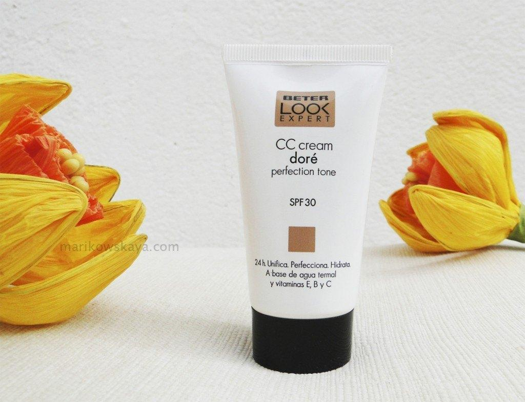 favoritosverano-beter-cccream