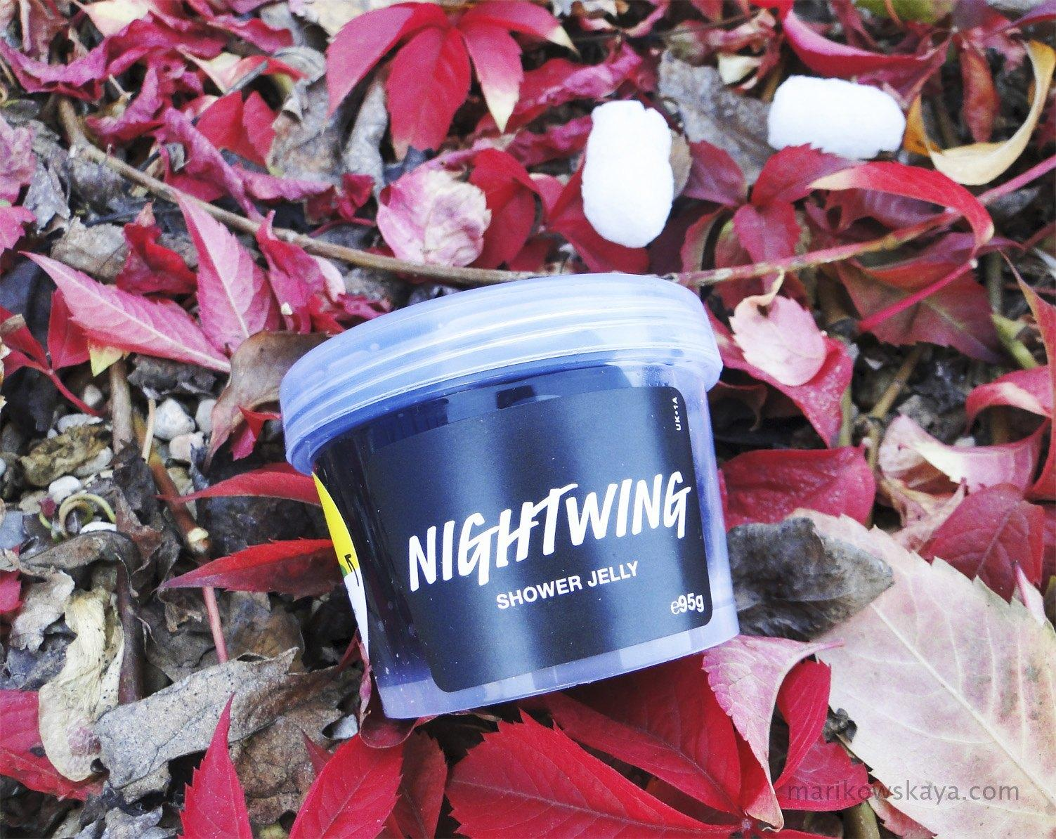 lush-nightwing