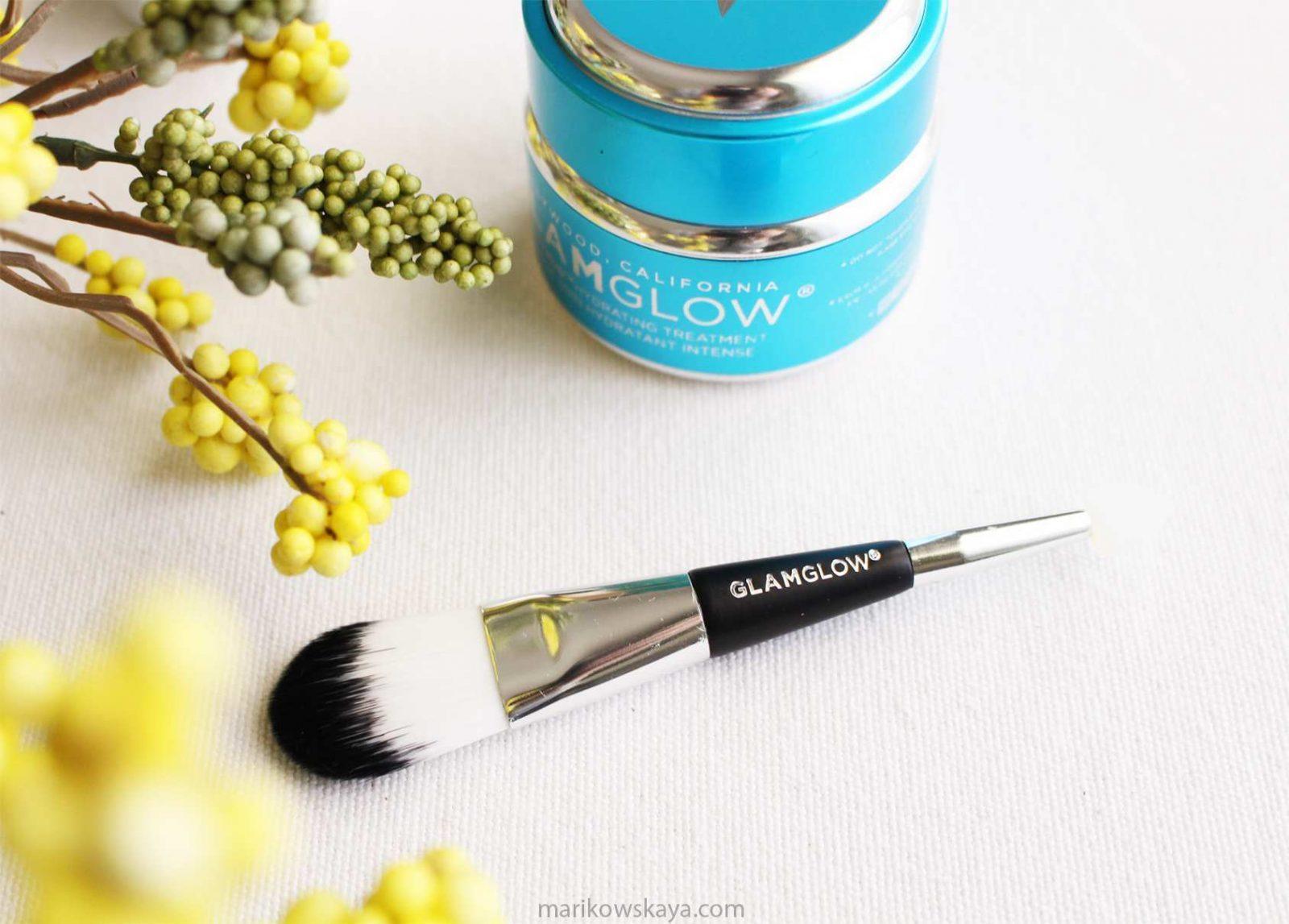 glamglow 9