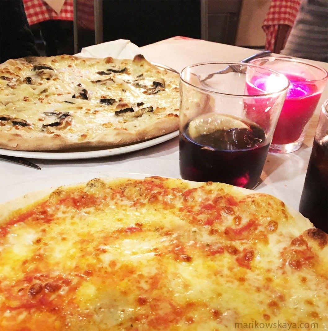 granada - pizzería 2