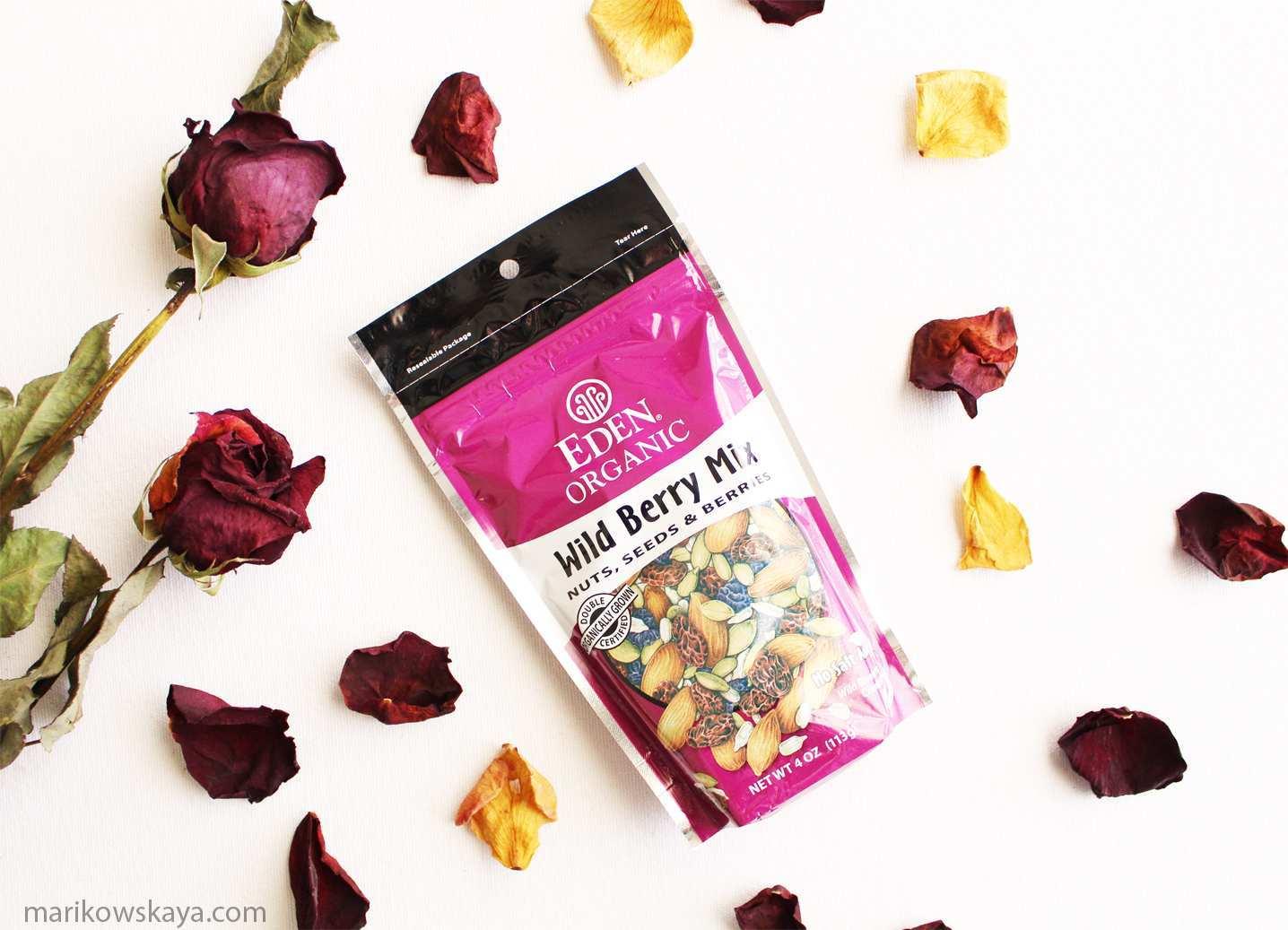 iherb eden organic wild berry mix