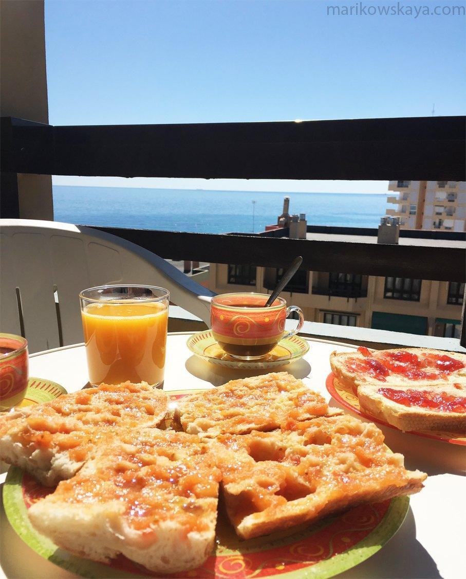 la manga - desayuno