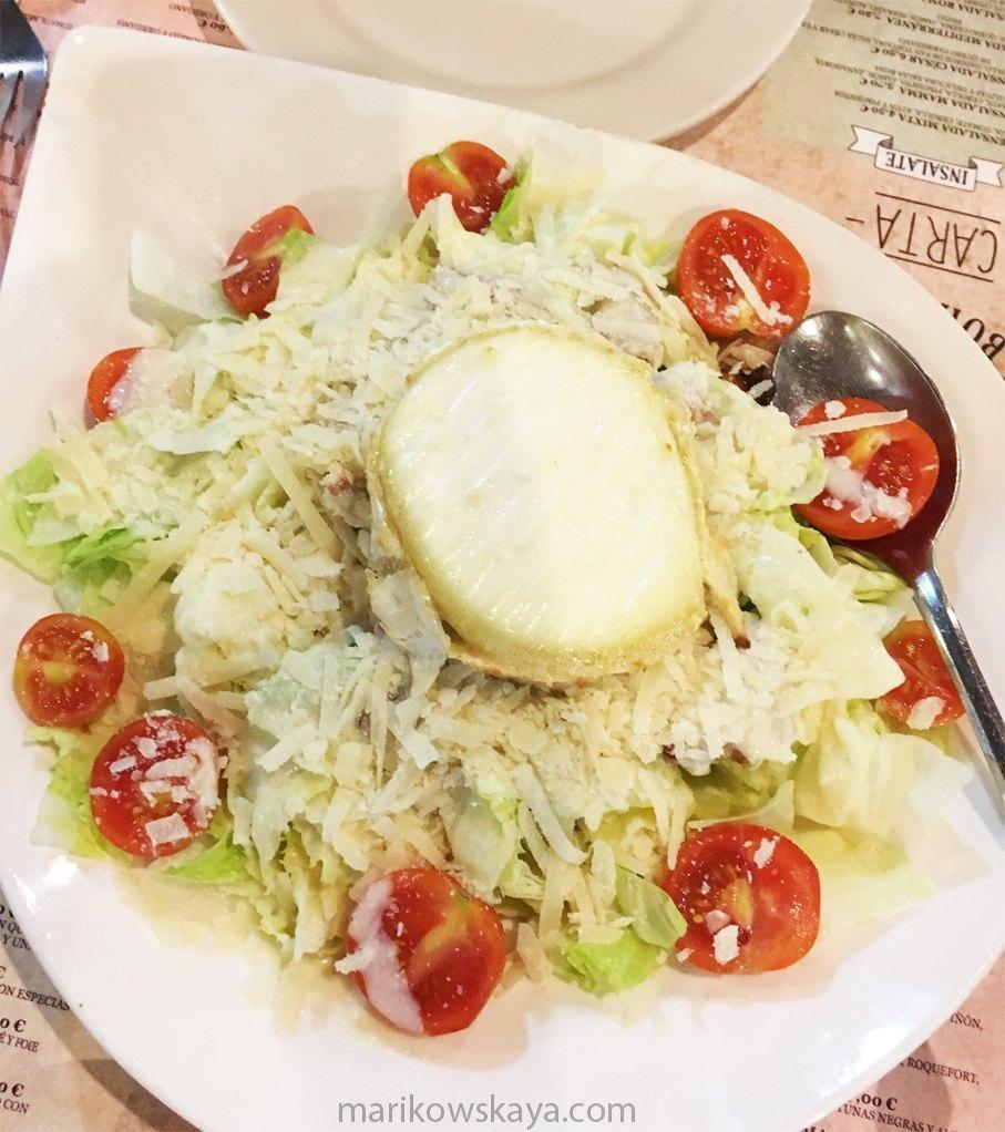 la manga - ensalada