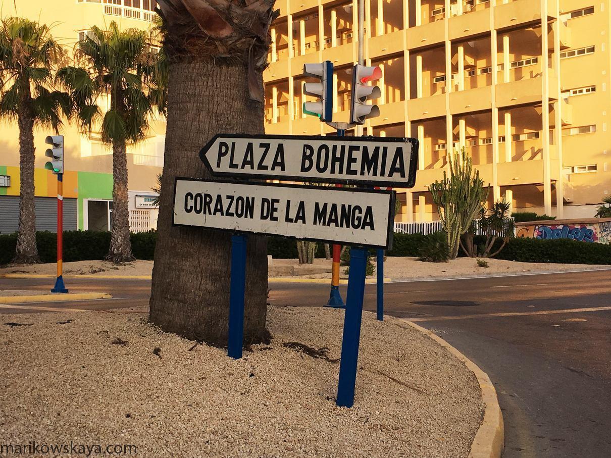 la manga - plaza bohemia