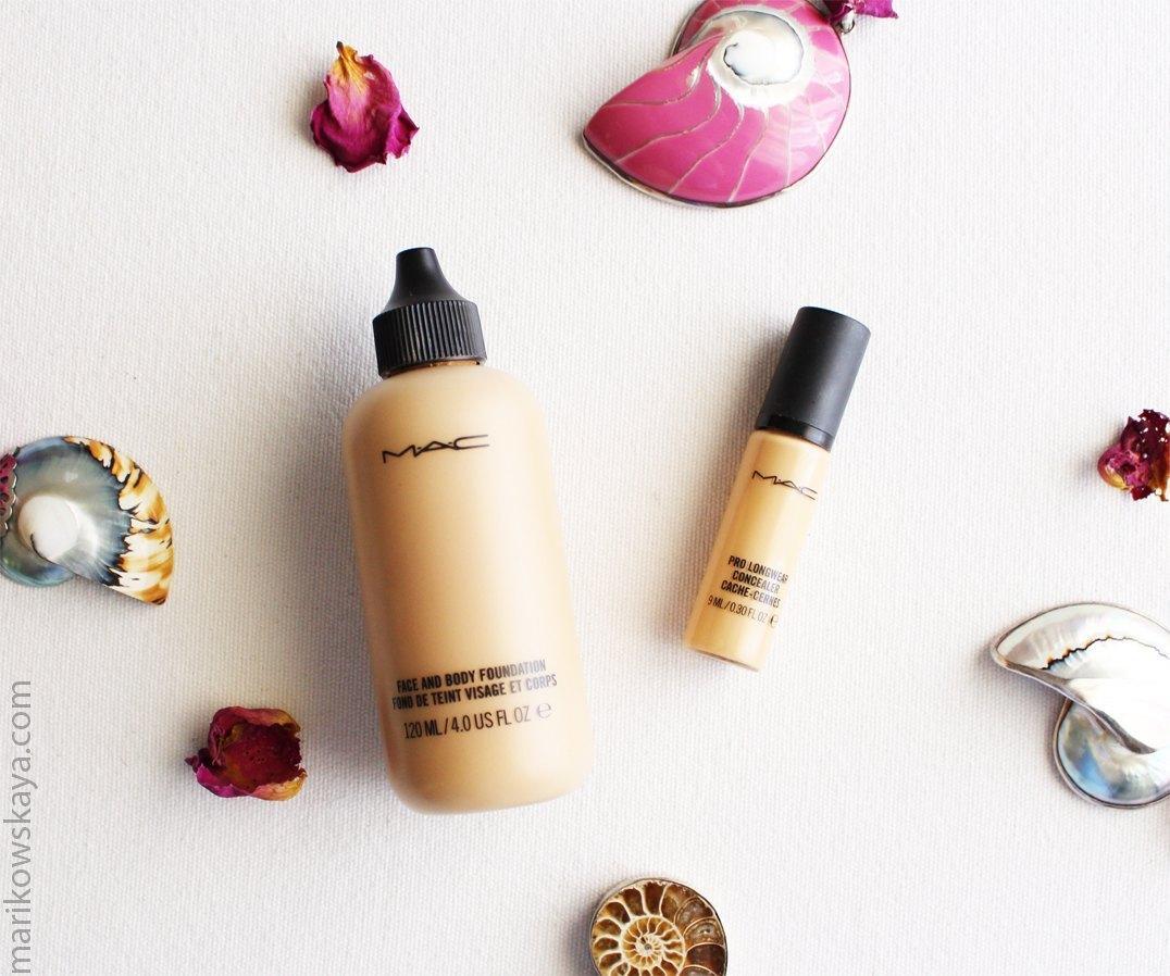 neceser maquillaje viaje - mac cosmetics