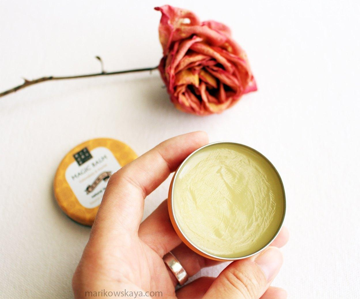 favoritos agosto - rituals magic balm 2