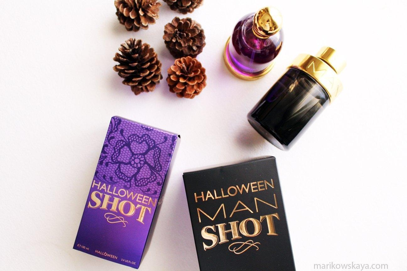 halloween-perfumes-5
