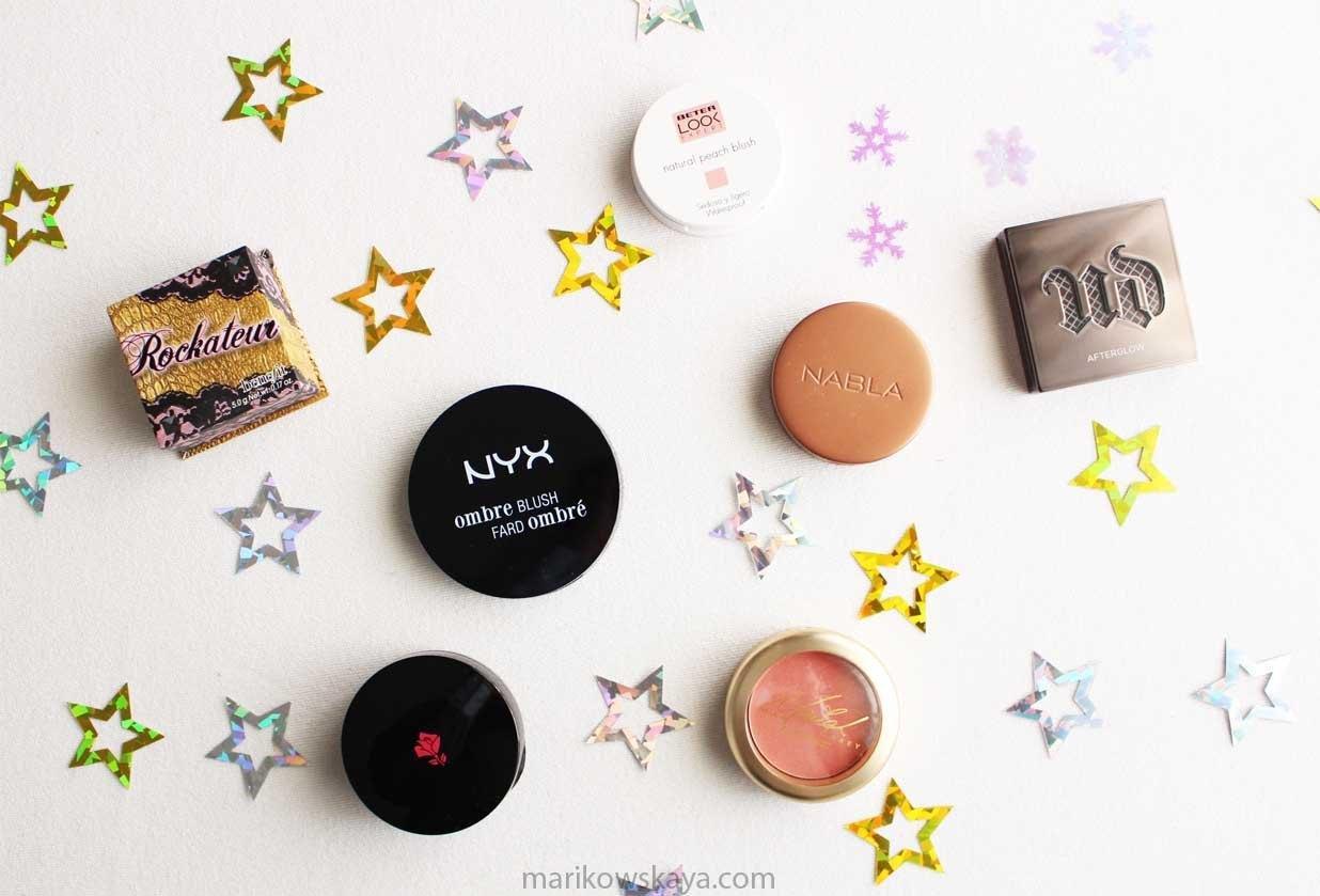 descubrimientos-maquillaje-2016-coloretes