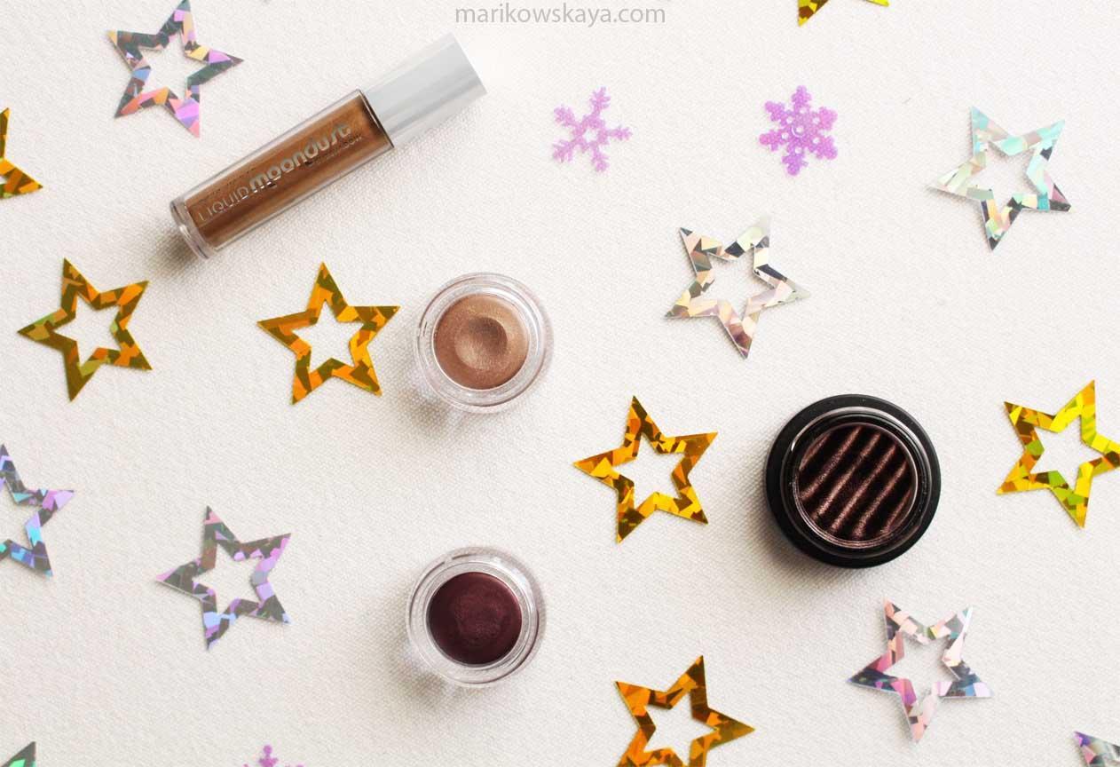 descubrimientos-maquillaje-2016-sombras-de-ojos