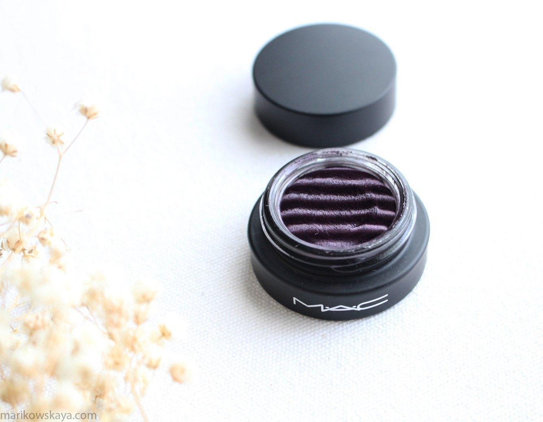 decepciones - mac cosmetics spellbinder shadow